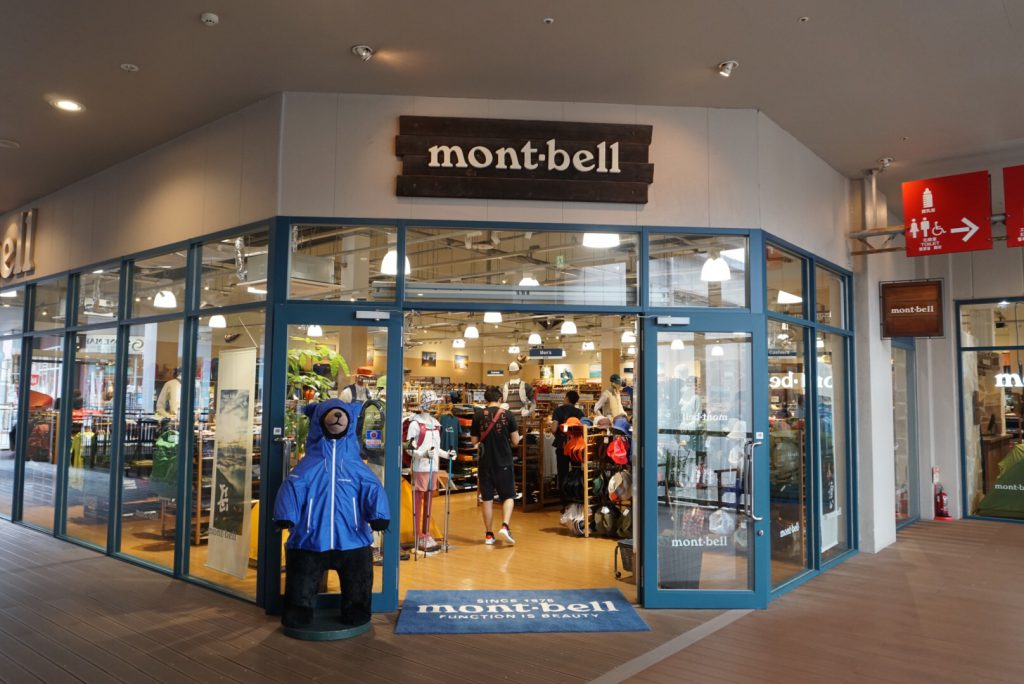 mont-bell factory outlet 門口